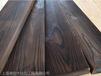 安慶碳化木報價碳化木材現貨供應