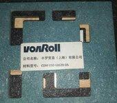 批發合成石、絕緣材料、防靜電材料、電木板