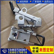 小號304不銹鋼鎖扣鎖夾箱扣可調搭扣夾具快速門栓式夾鉗圖片