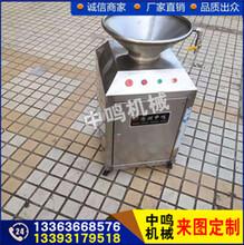 廚房商用食物垃圾處理器泔水處理器廚余垃圾粉碎機餐廚垃圾處理器圖片