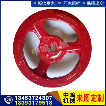 DN100紅色方空閥門沖壓手輪泊頭定做各種型號手輪生產廠家