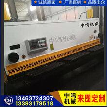 數控液壓閘式剪板機不銹鋼剪板機2米1米64毫米圖片
