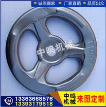铸铁手轮/圆形机床配件铁手轮/实心带孔圆轮缘手摇轮图片