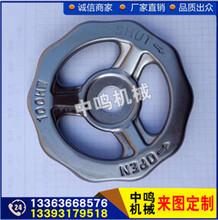防滑閥門手輪閘閥手輪鑄鐵手輪截止閥沖壓手輪閥門配件定制圖片