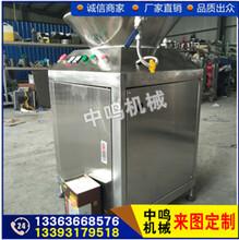 廚商用垃圾處理器大型廚房食物垃圾處理器連鎖快餐店專用圖片