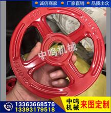 泊头定制阀门手轮铸铁手轮各种手轮型号图片