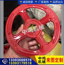 高档质优阀门配件铸铁手轮管子手轮钢板冲压手轮定制图片