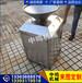 滄州中鳴餐廚垃圾處理器廠家