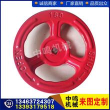 厂家直供批发供应手轮铣床手轮量大优惠图片