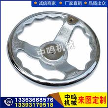 長期生產新款機床手輪鑄鐵電鍍手輪圓輪緣手輪圖片