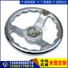 长期生产新款机床手轮铸铁电镀手轮圆轮缘手轮