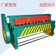 剪板机供应液压剪板机图片