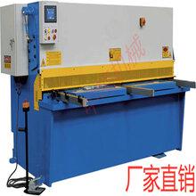 小型电动数控剪板机1.3米自动剪板机数控系统切板机金属剪切机图片