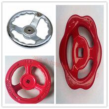 大量现货供应铸铁手轮电镀圆轮金属手轮镀锌手轮中鸣机械图片