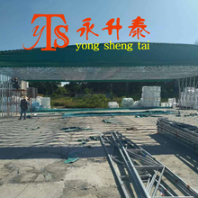 隆昌县生产大型移动伸缩雨棚活动雨篷供应商图片