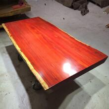 浙江优质红花梨设计价格非洲紫檀质量优良图片