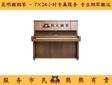 昆明专业钢琴搬运-熊大搬家门到门服务_专业钢琴搬运物流公司立即获取报价图片