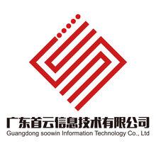 四川医保人脸终端-电子身份证,社保读卡器图片