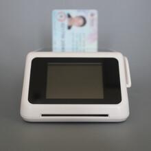 安徽讀卡器-社會保障卡讀卡器,多功能讀卡器價格圖片