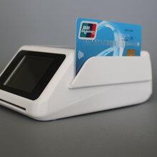 广州社保读卡器-多功能读卡器,首云SW100读卡器图片