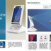 上海醫保人臉終端生產廠家,社保讀卡器圖片