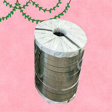 L優質貨源36mm鐵路橋梁專用鍍鋅波紋管鋼帶0.25供應商Q195波紋管帶鋼圖片