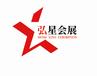 2019鎮江國際工業裝備博覽會