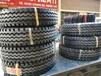 河南客車輪胎銷售