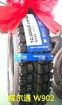 鄭州工程機械輪胎批發