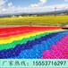 廠家定制七彩滑道設施抖音網紅彩虹滑道打卡大型