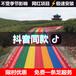 假期游玩選高人氣彩虹滑道親子游樂七彩滑道設備