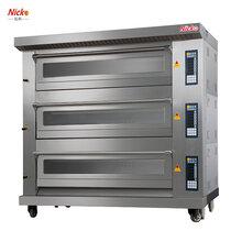尼科烘焙设备三层九盘烤炉大型燃气工业炉