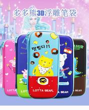 EVA压膜文具盒,定制卡通儿童笔盒,定制学生笔盒,学生笔袋定制厂家图片