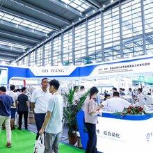 2020第十屆深圳國際連接器、線纜線束及加工設備展覽會