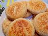 油酥燒餅怎么做石老磨3000六項小吃培訓保定油酥燒餅培訓