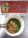 雞汁豆腐怎么做雞汁豆腐培訓石老磨雞汁豆腐培訓保定雞汁豆腐培訓