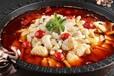 火鍋魚怎么做火鍋魚培訓石老磨火鍋魚培訓保定火鍋魚培訓