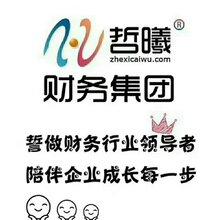 郑州企业孵化器地址代办注册