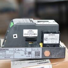 回收閥門,回收定位器,回收變送器,回收西門子閥門流量計圖片