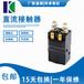 专业生产厂家直销直流接触器SW60