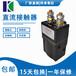 康耐特低压直流接触器SW65