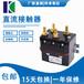 厂家直销80A防水换可定制可批发直流接触器(直流接触器DC66P)
