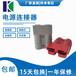 CHJ50A红色/灰色电动车充电插头电源连接器
