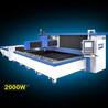 佛山厂家直销金属激光切割机不锈钢钣金光纤激光切割机大功率激光切割机