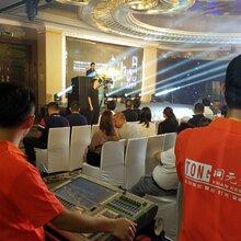 活动策划开业庆典公司年会策划舞台灯光音响演艺节目