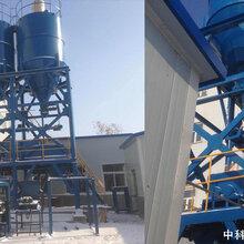 ZSGF垃圾发电厂飞灰螯合固化处理设备销售商中科世景环保