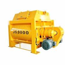中科世景污泥处理搅拌机2000型参数,污泥处理搅拌机结构