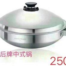 哪卖安利产品安利皇后中式不锈钢炒锅多少钱一件图片