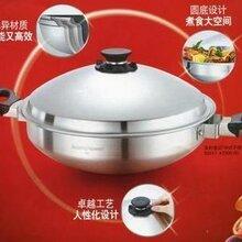 安利產品安利皇后中式不銹鋼炒鍋圖片