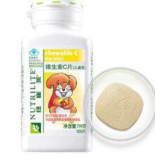 安利产品安利产品专卖店安利纽崔莱维生素C片(儿童型)100片